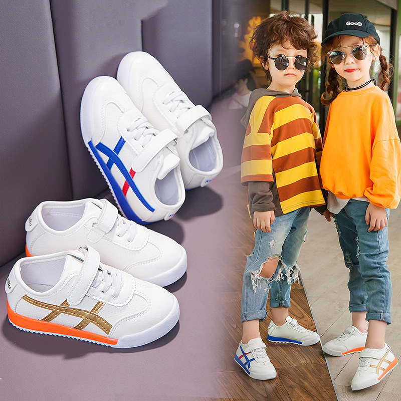 2020 children's shoes boys girls sneakers blue Golden fashion casual white shoes kids toddler shoes with soft soles size 21-36