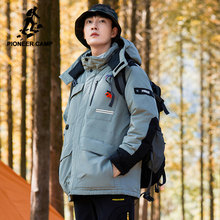 Pioneer Camp Winter Long Down Jackets Men Thick Warm Windproof Outdoor Coats Hooded Black Green Cargo Men's Clothing AYR01031002