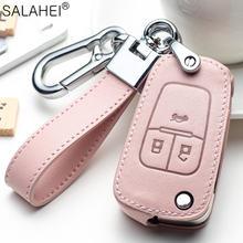 Модный кожаный чехол для автомобильных ключей с полным покрытием