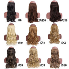 Women's Lupu Hairline Hair Extension