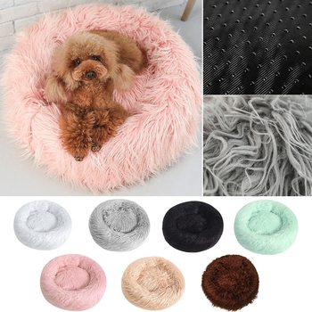 Kennel Pet Dog Bed Warm House Soft Round Cat Dogs Bed Long Plush Puppy Cushion Nest Comfortable Pet Dog Bed Mat image