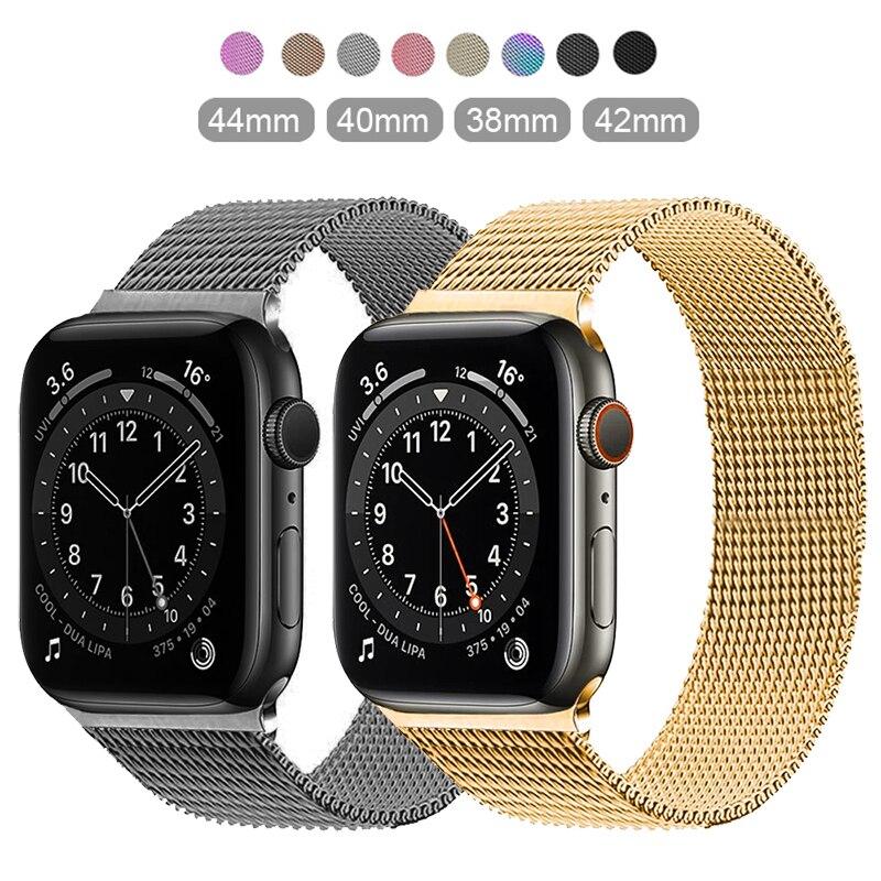 Браслет Магнитный из нержавеющей стали для Apple Watch 5 4 3 2 1 42 мм 38 мм, браслет для iwatch 4 5 40 мм 44 мм