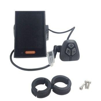 Электрический велосипед дисплей DPC18 дисплей с контроллером переключатель для BAFANG BBS01B BBS02B BBSHD двигатель велосипед Ebike компьютер