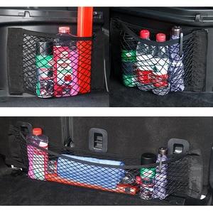 Image 2 - Car Back Rear Trunk Seat Storage Bag Auto Accessories Organizer Double deck Elastic String Net Magic Sticker Pocket Bag Mesh
