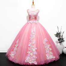 Vestido para quinceañeras 2021 nuevo De lujo Formal para fiesta De graduación vestido De baile dulce vestido para quinceañeras es Vestidos De 15 años