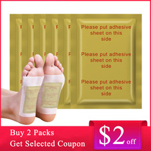 200pcs=100pcs Patches+100pcs Adhesives Kinoki Detox Foot Patch Slimming Pads Ginger Foot Pads Weight Loss Patch Foot Care Tool