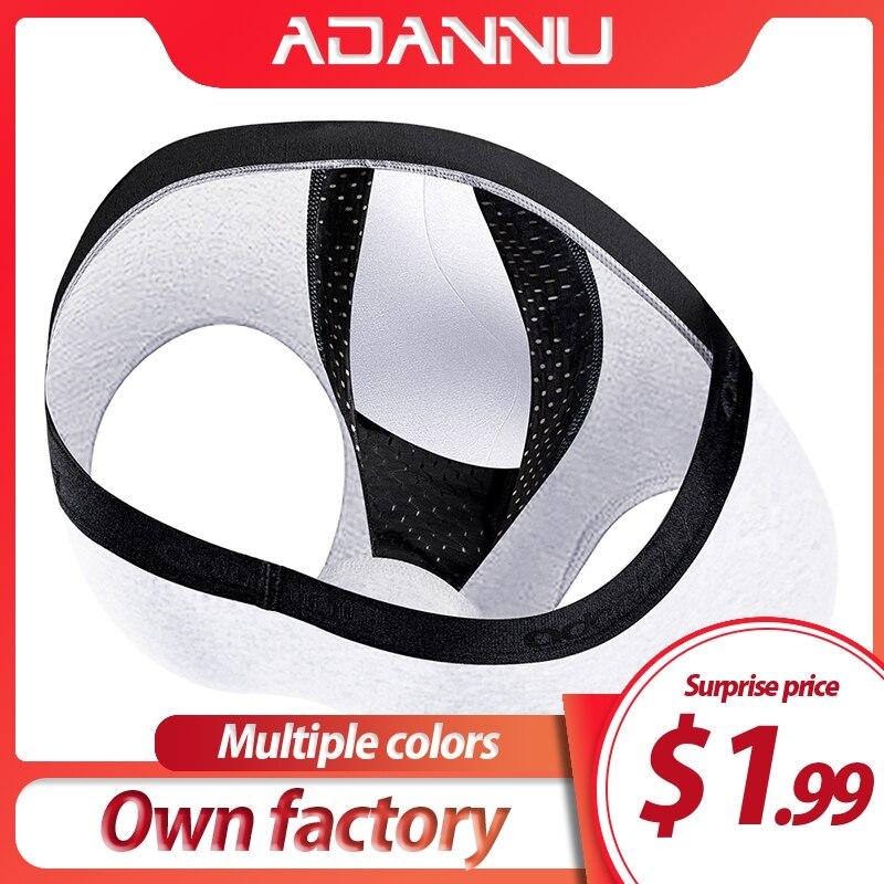 ADANNU Brand Men Underwear Sexy Men Boxer Cotton Breathable Male Pants Cueca Tanga Men Underpants U Pouch AD322