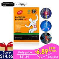 KONGDY Heißer Verkauf Körperpflege Produkt 7*10cm Hot Capsicum Pad 30 teile/los Schmerzen Patch für Rheumatoider Arthritis schulter Joint Schmerzen