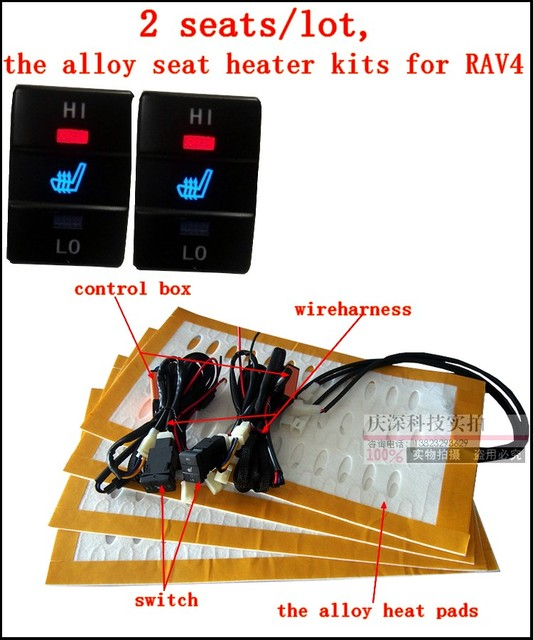 2 seats/lot,12V,the alloy car seat heater for Toyato RAV4, car heater, car seat heated pads for Toyota RAV4 car heater