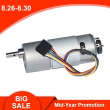 37GB555H DC Gear Motor 12V 24V 10/18/30/55/85/120/170/280/500/900 Rpm Reversible Adjustable With Encoder For DIY