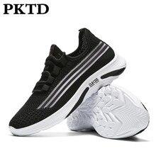 цена Women's walking shoes flying woven mesh sports casual non-slip wear-resistant lightweight flat shoes онлайн в 2017 году