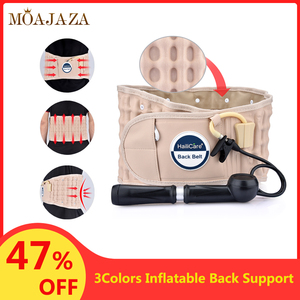 Inflatable Lower Back Support