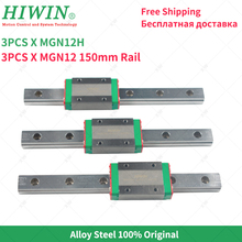 3pcs 12mm Linear Guide MGN12 150mm linear rail + 3pcs MGN12H slider block carriage for 3d printer CNC free shipping miniature linear rail for 3pcs mgn12 400mm linear guide 3pcs mgn12c carriage for cnc router xyz table