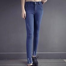 Dżinsy damskie dżinsy dla mamy dżinsy wysokiej talii kobieta wysokie elastyczne jeansy ze streczem kobiece sprane dżinsy smukłe spodnie ołówkowe # J30 tanie tanio Eillysevens Poliester Pełnej długości 0325 Na co dzień Zmiękczania Zipper fly Przycisk Kieszenie Porysowany Ołówek spodnie