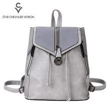 2020 Women's Leather Backpack College Style Fashion Double Zipper Design Backpack Women Casual Daypack Travel Bag Splice Bag Sac clear design double zipper front backpack