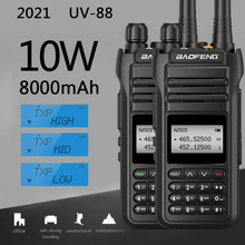 2pcs baofeng UV 88 tri power 10w walkie talkie estação comunicador uv88 30km transceptor UV 5R walkie talkies de banda dupla