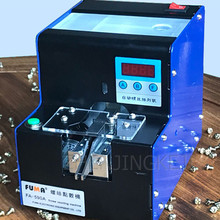 Fully Automatic 220V Screw Counting Machine Hardware Store Screw Counting Equipment Accurate Points / Counting Tools counting