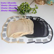 5pc/lot Net for Making Ponytail Black Color High Quality Hair Net for Make Ponytail beautiful woman hair Tool(China)