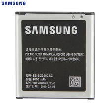 Original Battery EB-BG360BBE EB-BG360CBE EB-BG360CBC For Samsung GALAXY CORE Prime J2 2015 G3606 G3608 G3609 SM-J200H SM-G361H