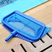 Raspador de folha para aquário, rede de limpeza profissional de grau, médio e fino, acessórios para piscina