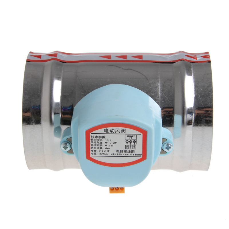 ABSF 4 Inch 220V 100Mm Stainless Steel Solenoid Valve Stainless Steel Air Valve Air Volume Control Valve Electric Air Valve Stai