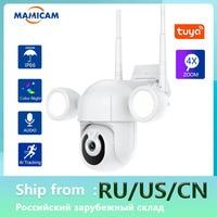 Protezione della sicurezza videocamera di videosorveglianza WIFI 2K 3MP visione notturna PTZ 4.0X Zoom digitale lampada per proiettore da cortile