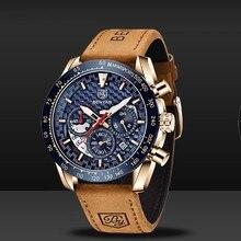 BENYAR 2021 top brand leather strap men's watch luxury waterproof sports quartz chronograph military watch men's clock hot часы
