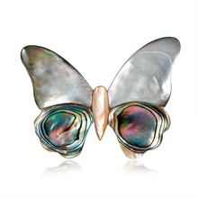 Factory direct eBay selling retro shell series butterfly brooch delicate ladies insect corsage
