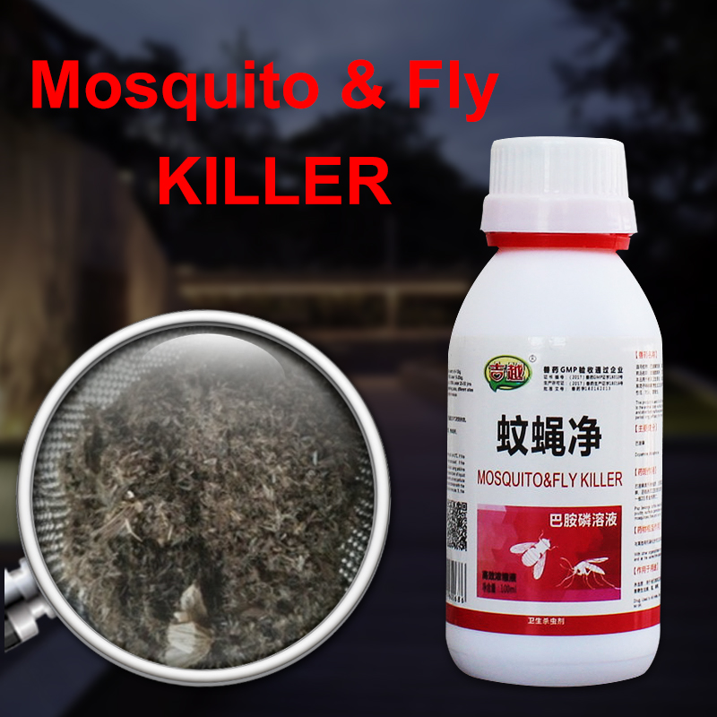 Efficient Farm Mosquito Fly Killer Drug Posion Insecticide Spray Concentrated Liquid image