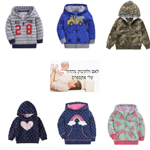 Пальто для маленьких мальчиков и девочек; детская куртка на молнии с капюшоном и длинными рукавами; Одежда для младенцев с вышивкой радуги; модная одежда из хлопка