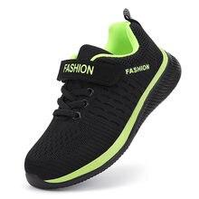 Crianças da moda sapatos casuais crianças correndo tênis confortáveis meninos esporte tenis sapatos novos leve respirável meninas tênis