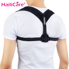 Adjustable Posture Corrector Back Support For Men Women Clav