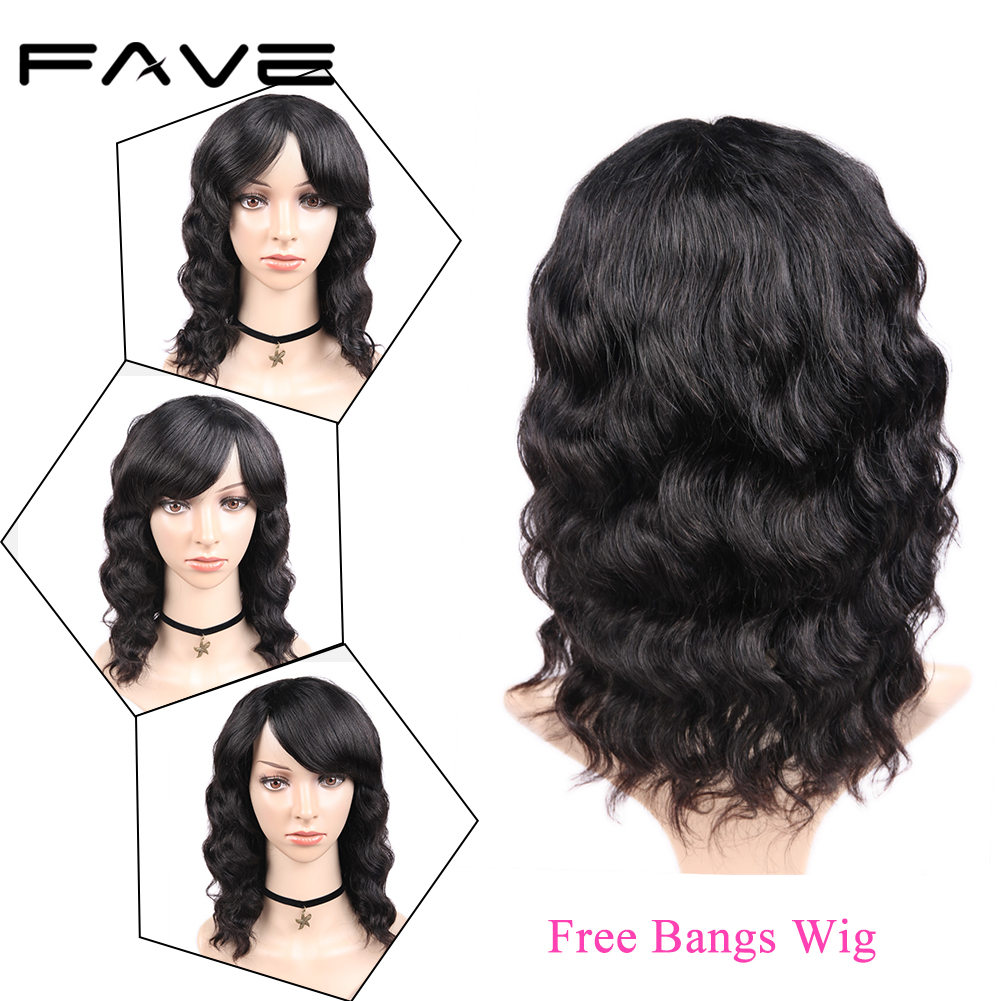 Brazilian Human Hair Wigs Remy Loose Deep Wig With Free Bangs For Black Women 12-18 Inches Natural Black FAVE Machine Made Wig