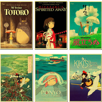 Miyazaki Hayao movie Spirited Away Tonari no Totoro Retro Laputa: Castle in the Sky Poster Vintage poster For kid room anime spirited away keychain black carbon coal ball dust elf doll pendant keyring miyazaki hayao movie same key chains kid gift