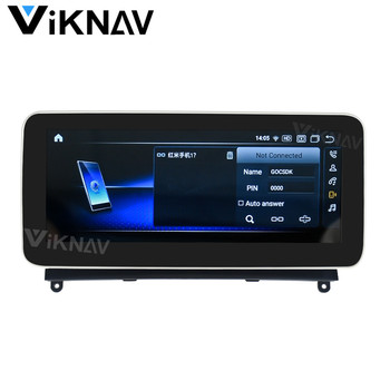 Car stereo 2 din android for Benz C class W204 2008-2010 autoradio Stereo receiver multimedia player GPS navigation support carp image