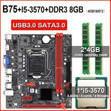 Комплект материнской платы JINGSHA B75M с Intel Core LGA 1155 I5 3570, 2 шт. x 4 ГБ = 8 ГБ, 1600 МГц, память DDR3 для настольного компьютера, USB3.0, SATA3.0