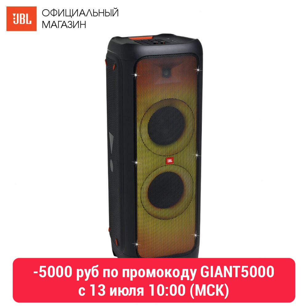Speakers JBL JBLPARTYBOX1000RU Portable subwoofer Bluetooth dynamics musical loudspeaker wireless Audio Video speaker acoustic system computer Speaker Bluetooth PARTYBOX 1000 RU