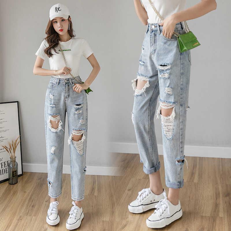 Jeans Rasgados Para Damas Azul Suelto Vintage Moda Femenina Mujeres De Alta Cintura Nuevo Estilo Holgado Mama Jeans Mujer Pantalones Vaqueros Casual Jeans Pantalones Vaqueros Aliexpress