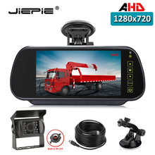 Camera-Kit Rearview-Monitor Vehicle-Reverse-Cameras-System Backup Ips-Screen Trailer/rv