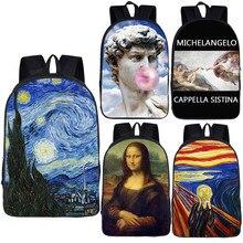 Van Gogh / Michelangelo / Da Vinci Art กระเป๋าเป้สะพายหลังสำหรับวัยรุ่นเด็กชายหญิงเด็กโรงเรียนกระเป๋าผู้หญิง Casual กระเป๋าโรงเรียนกระเป๋าเป้สะพายหลัง