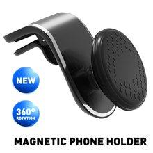 Support de téléphone pour voiture, évent magnétique pour Skoda Octavia 2 A7 A5 accoudoir ii Fabia Rapid Superb 1 2 3 Yeti felilia Rs Roomster kodiaq