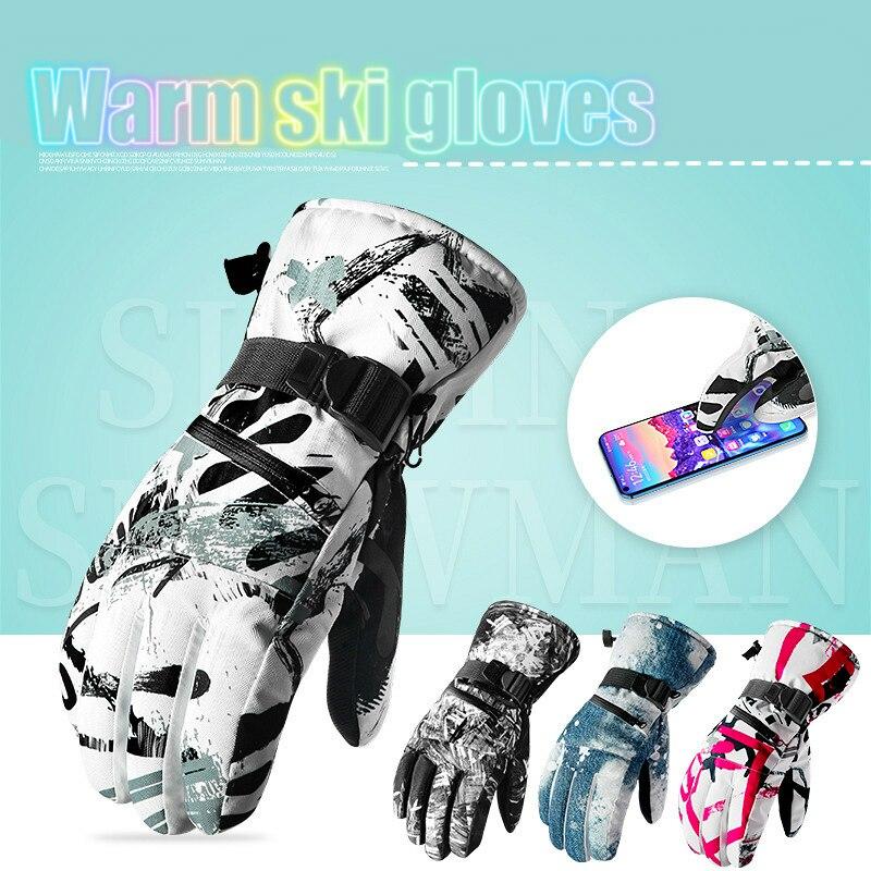 Ski Gloves Men Winter Windproof Snowboard Gloves Women Thermal Fleece Warmer Gloves Waterproof Touch Screen Skating Gloves