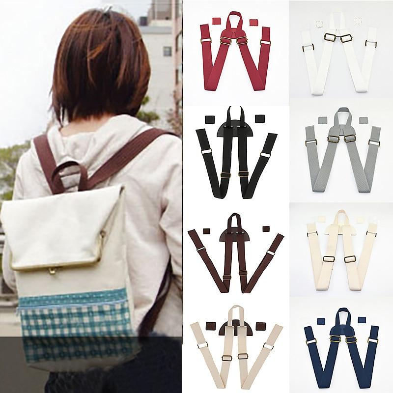 1PC Adjustable Shoulder Belts Backpack Bag Straps Accessories Parts DIY Replacement Rucksack School Book Bag Canvas Strap