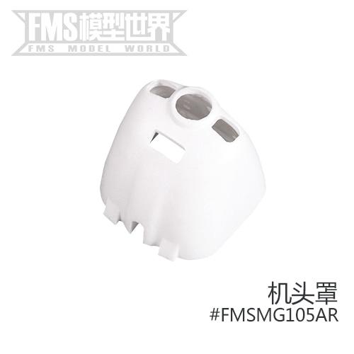 FMS Motor Mount 1.4 Cessna 182 FMSDJ006