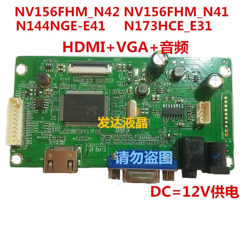 HDMI To EDP Driver Board VGA To EDP Adapter Board EDP LCD Screen HD Driver Board RTD2556