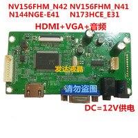 Hdmi para placa de motorista edp vga para edp placa de adaptador edp tela lcd hd placa de motorista rtd2556|Dispositivo de reconhecimento de impressão digital| |  -