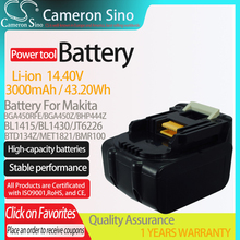 CameronSino bateria do narzędzi Makita LGG1230 1430 MET1821 pasuje do BTD134RFE BTD134Z BVR440 elektronarzędzia wymienna bateria 3000mAh 43 20W cheap Cameron Sino CS-MKT130PX Li-ion 3000mAh 43 20Wh CN (pochodzenie) Baterie Tylko 97 64 x 73 41 x 64 82mm 14 40V Black China Battery