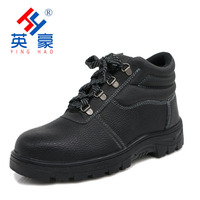 Manufacturers Direct Selling Hight top Cowhide Surface Rubber Bottom Even Tongue Smashing Anti Puncture Safety Shoes Steel Head