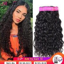Волнистые пряди Волосы remy 3 4 бразильских волос натуральные