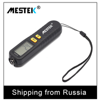 GY910 Digital Coating Thickness Gauge 1 micron/0 1300 Car Paint Film Thickness Tester FE/NFE Thickness Measuring Instruments